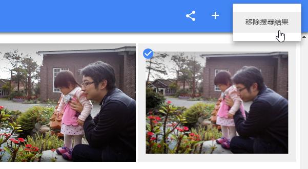 Google%2BPhotos%2Bpeople-07.png