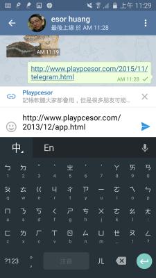 Telegram-19.png