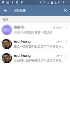 Telegram-10.png