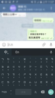Telegram-06.png