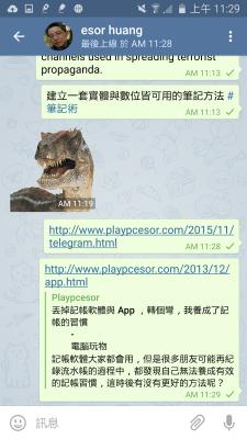 Telegram-20.png