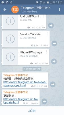 Telegram-01.png