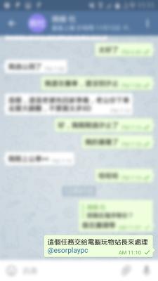 Telegram-07.png