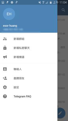 Telegram-04.png